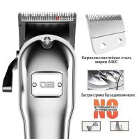 GB ONE Профессиональная машинка для стрижки волос