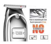GB ONEliner Профессиональный триммер для стрижки волос